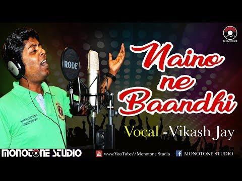 Naino Ne Baandhi   Cover   Gold   Akshay Kumar   Yasser Desai   Vikash Jay   lyrics -Arko