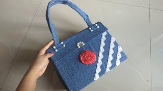 DIY |  How To Make Denim Purse | Reuse Of Old Jeans