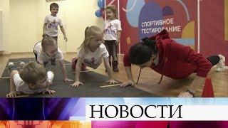 В Ростовской области детям помогают определить, каким видом спорта им заниматься.