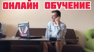 БЪЛГАРИНЪТ И ОНЛАЙН ОБУЧЕНИЕТО