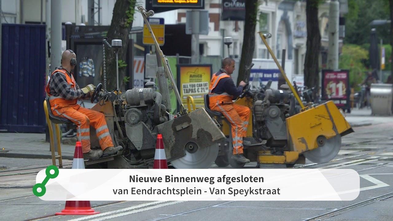 Nieuwe Binnenweg 11 september 2017 thumbnail