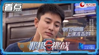 【Titbits】Go fighting! S5 EP4
