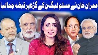 Think Tank With Syeda Ayesha Naaz - 19 May 2018 | Dunya News