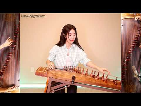 Lil Nas X's Old Town Road on the Gayageum, a traditional Korean instrument