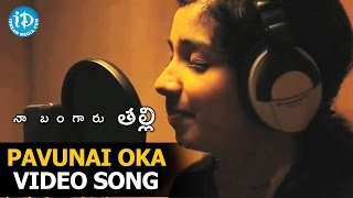 Pavunai Oka Pavunai Video Song - Naa Bangaru Talli Movie