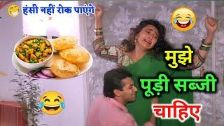 मुझे जलेबी चाहिए 🤣😁🤣   जलेबी कॉमेडी 🤣   Sunil Shetty   Salman Khan   Dubbing Video   Mr. SK Vine