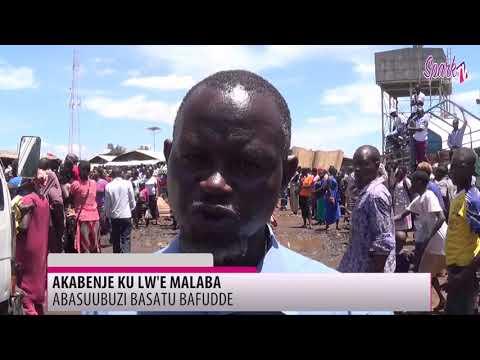 Abasuubuzi basatu  bagudde ku kabenje ne bafiirawo ku lw'e Malaba
