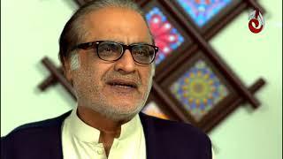 Kiya Irfan Ami Abu Ka Kharcha Baijhta Hai? | Iman Aur Yaqeen | Best Scene