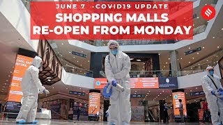 Coronavirus on June 7, Malls, restaurants and temples to re-open from Monday | Covid19 India - Download this Video in MP3, M4A, WEBM, MP4, 3GP
