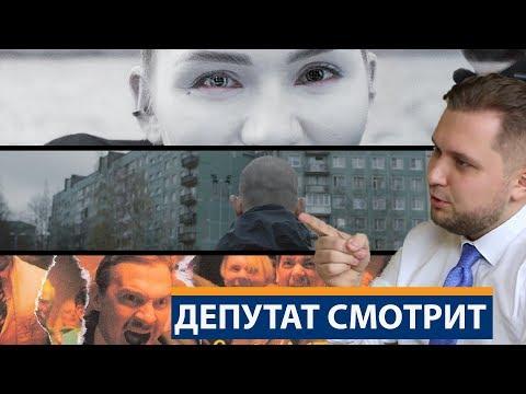 Депутат госдумы смотрит! Shortparis / IC3PEAK