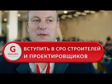 Отзыв ООО «АгроСтройСистема», Краснодар
