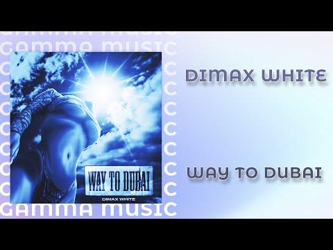 DIMAX WHITE - Way to Dubai (ПРЕМЬЕРА 2020)