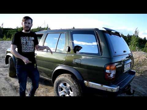 Welches Benzin in den Toyota jaris zu überfluten