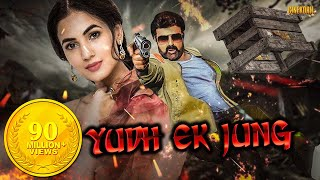 Yudh Ek Jung Hindi Dubbed Movie  Dictator 2016 Telugu Dubbed Movie HD With English Subtitles