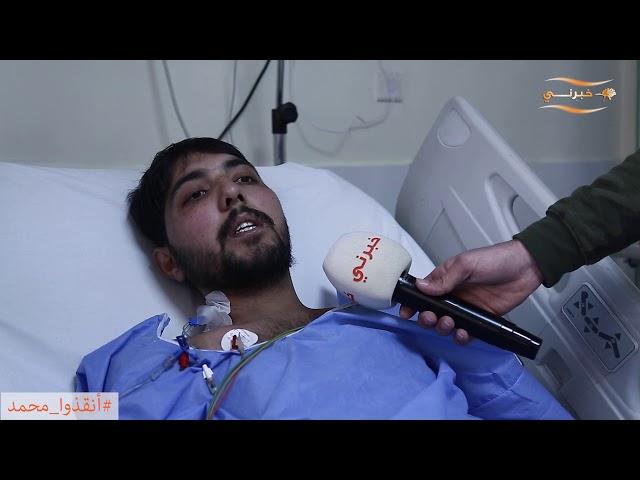بحاجة ماسّة إلى زراعة قلب.. محمد.. رحلة شاب أردني منذ عامين من المعاناة