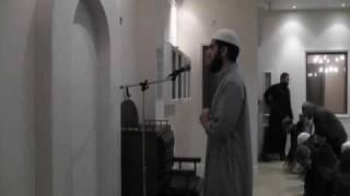 Recitation of surah Al-Fatihah & surah Yasin, verse 1-30 by Othman Al-Maghribi