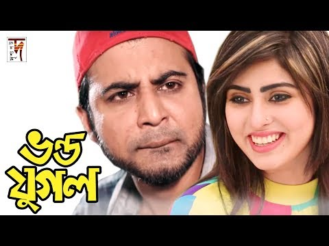Download নিশো এমন ফাইজলামি অন্য hd file 3gp hd mp4 download videos