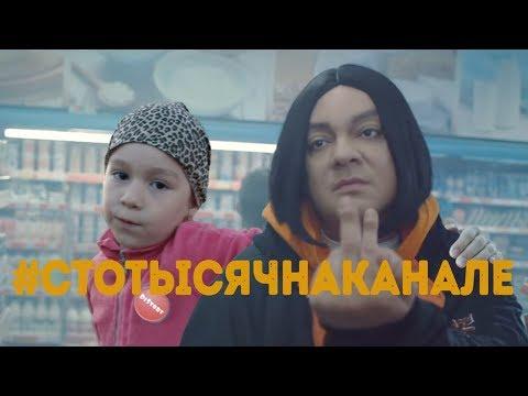 Филипп Киркоров - Цвет настроения синий (ДЕТСКАЯ ПАРОДИЯ) #стотысячнаканале