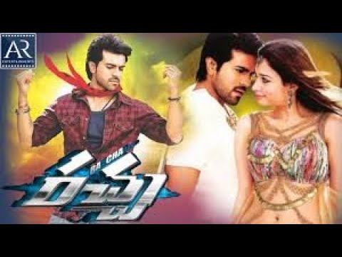betting raja full movie in hindi dubbed youtube mp3