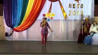 Foxy Jazz - Запоминай день (cover by Anna Belan)