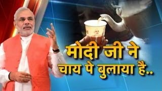 Special: Chai-wallah Modi