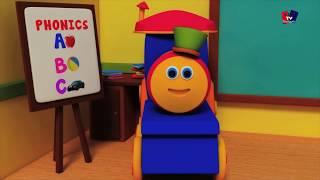 เรียนการออกเสียงกับรถไฟบ๊อบ | คอลเลคชั่นของบ๊อบ | Learn Alphabet |  Bob Train Phonics Song