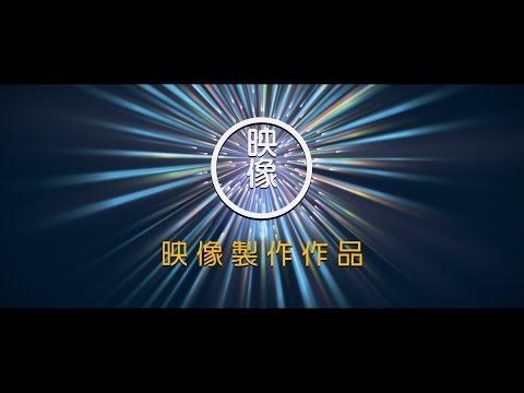 東宝映画ロゴ風動画を作成します パロディー動画製作・結婚式ムービーなどに イメージ1