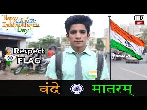 Respect Flag Shortfilm