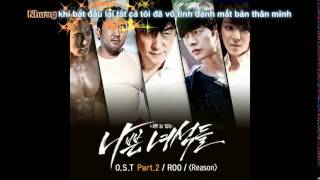 [VIETSUB] ROO (루) - Reason [Bad Guys OST Part 2 (나쁜 녀석들 OST Part 2)]
