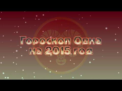 Близнецы гороскоп на 21 августа 2016