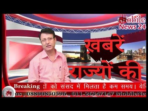 Morning Bulletin | राज्यों की ख़बरें | विधायक एन डी शर्मा पर एमसीडी चेयरमैन के के शुक्ला का पलटवार.