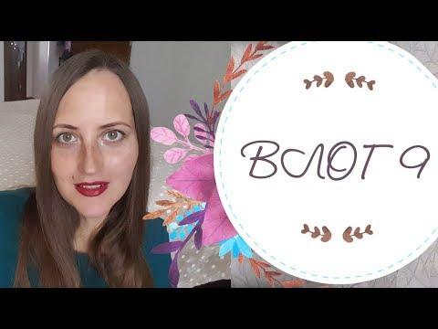 Ботокс для волос Honma Tokyo | Честный отзыв - стоит или не стоит делать | Влог #9