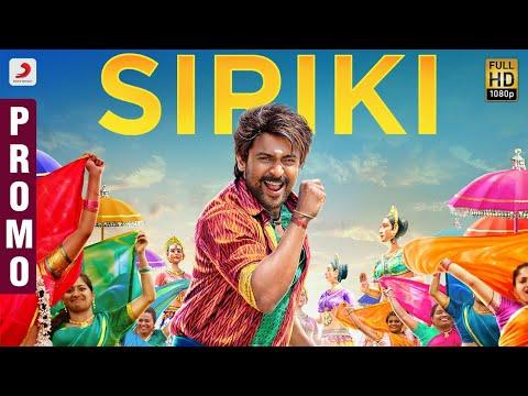 Siriki Song Video Promo - Kaappaan