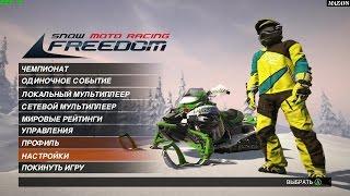 Snow Moto Racing Freedom ★ GAMEPLAY ★ GEFORCE 1070