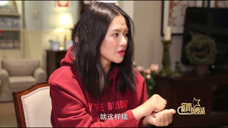 Secret Talk with celebs   星月私房话    20161013 Weiwei Tan   Letv Official