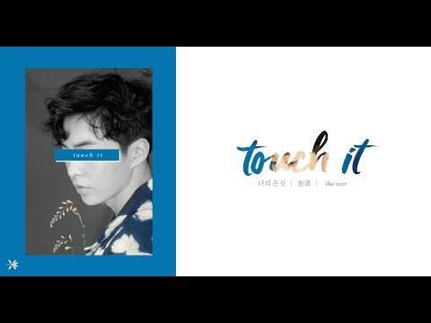 EXO (엑소) | Touch It (指语) [chinese/pinyin/english Lyrics]
