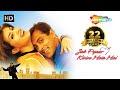 Jab Pyar Kisi Se Hota Hai [HD] - Hindi Full Movie - Salman Khan - Twinkle Khanna -Romantic Film