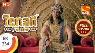 Tenali Rama - Ep 226 - Full Episode - 18th May, 2018 - Самые