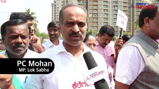 PC Mohan addresses the Varthur lake issue along with Rajeev Chandrasekhar and Arvind Limbavali