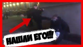 Подросток в Петербурге избил беспомощного бездомного,НАШЛИ ВСЮ ИНФОРМАЦИЮ О НЕМ!!!