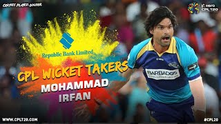 CPL WICKET TAKERS | MOHAMMAD IRFAN | #CPLWicketTakers #CPL20 #CricketPlayedLouder #MohammadIrfan