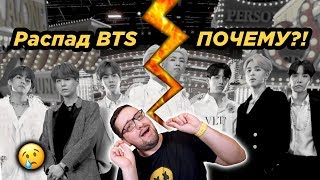 BTS - Boy With Luv (feat. Halsey) - разбор РЕКОРДА 2019 года! (реакция)