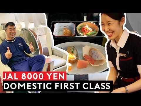 Japan Airlines 8000 Yen ($70) FIRST Class UPGRADE