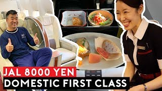 Japan Airlines 8000 Yen ($70) FIRST Class UPGRADE