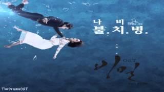 Navi (Feat. Kebee of Eluphant) - Incurable Disease (불치병) Secret OST Part.1