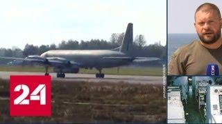 В Средиземном море продолжается поисковая операция на месте падения Ил-20 - Россия 24