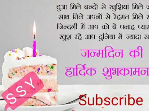 Happy Birthday Pooja Birthday Name Song смотреть онлайн на Hah Life