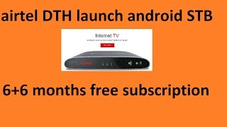 airtel android set top box price - TH-Clip