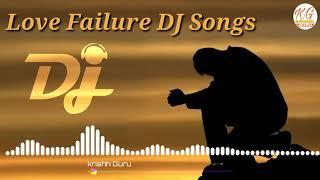 Telugu love failure DJ remix 2020song#love failure songs Telugu trending#