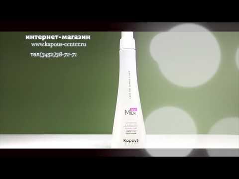 Massotschki für die Wiederherstellung des Haares